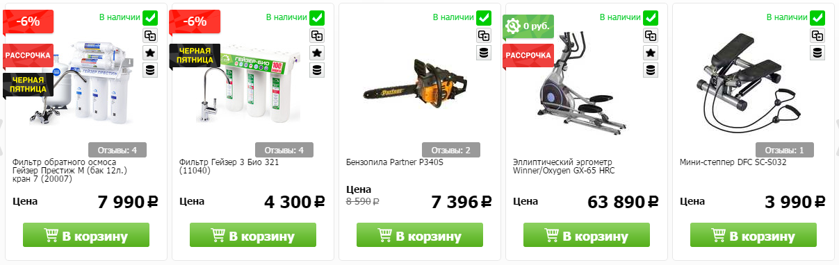 Купоны Techport в Ишиме